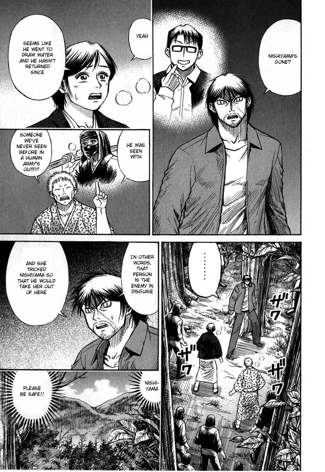 Higanjima – Last 47 Days Chapter 61 page 1