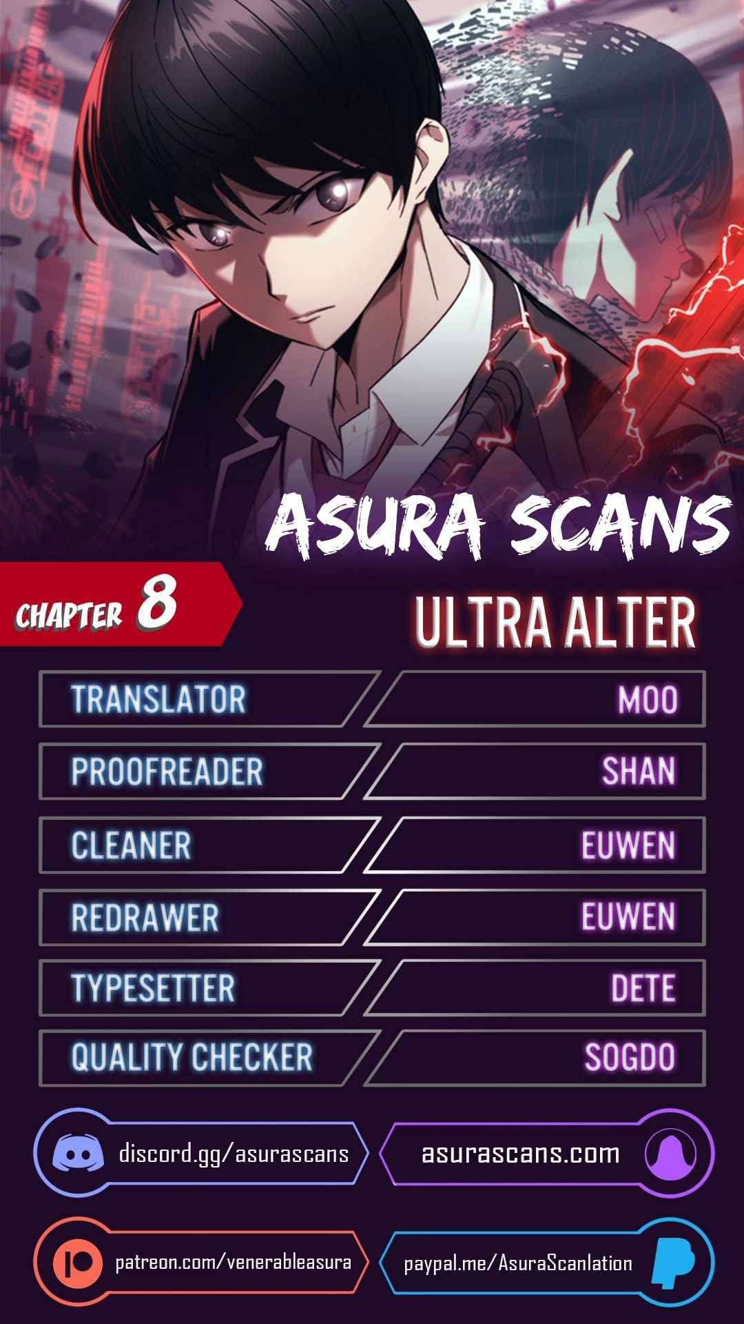 Ultra Alter Chapter 8 page 1